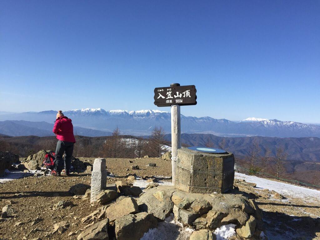 入笠山・入笠山山頂の標識