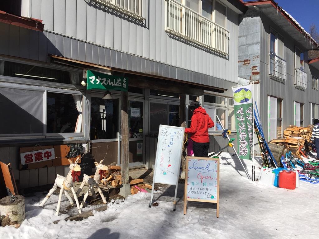 入笠山・マナスル山荘正面