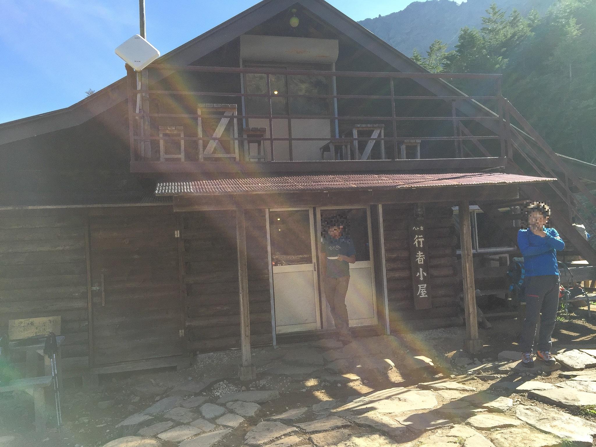 八ヶ岳(赤岳・横岳・硫黄岳)・行者小屋