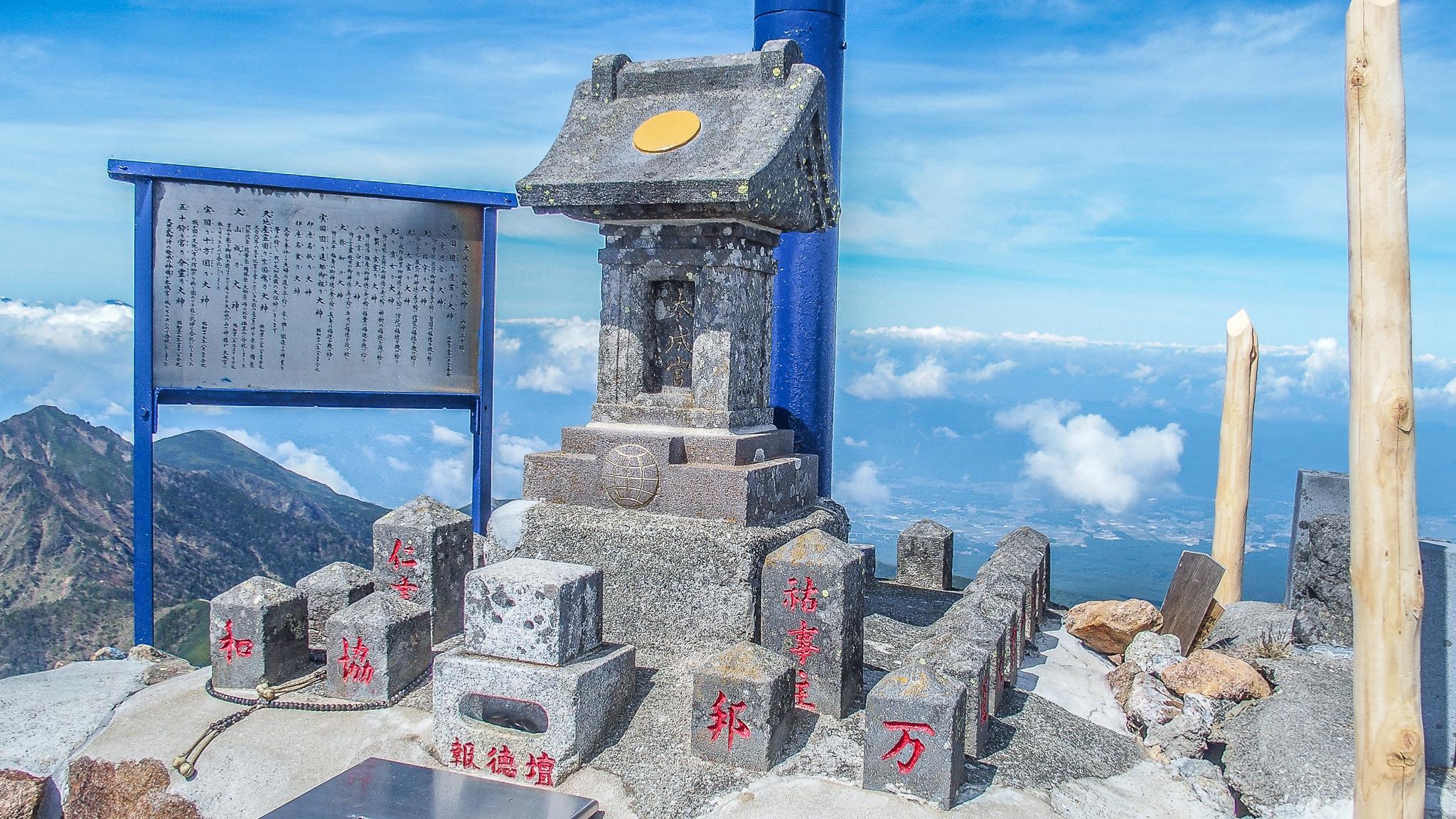 八ヶ岳(赤岳・横岳・硫黄岳)・赤岳山頂