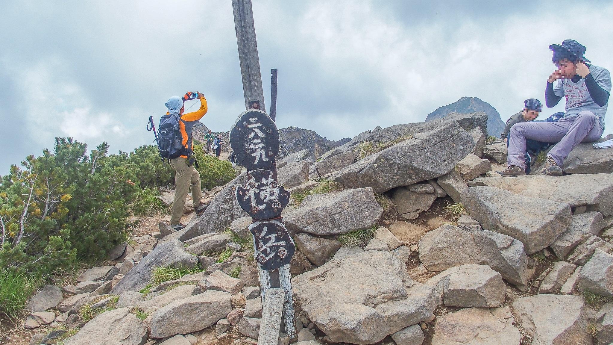 八ヶ岳(赤岳・横岳・硫黄岳)・横岳山頂