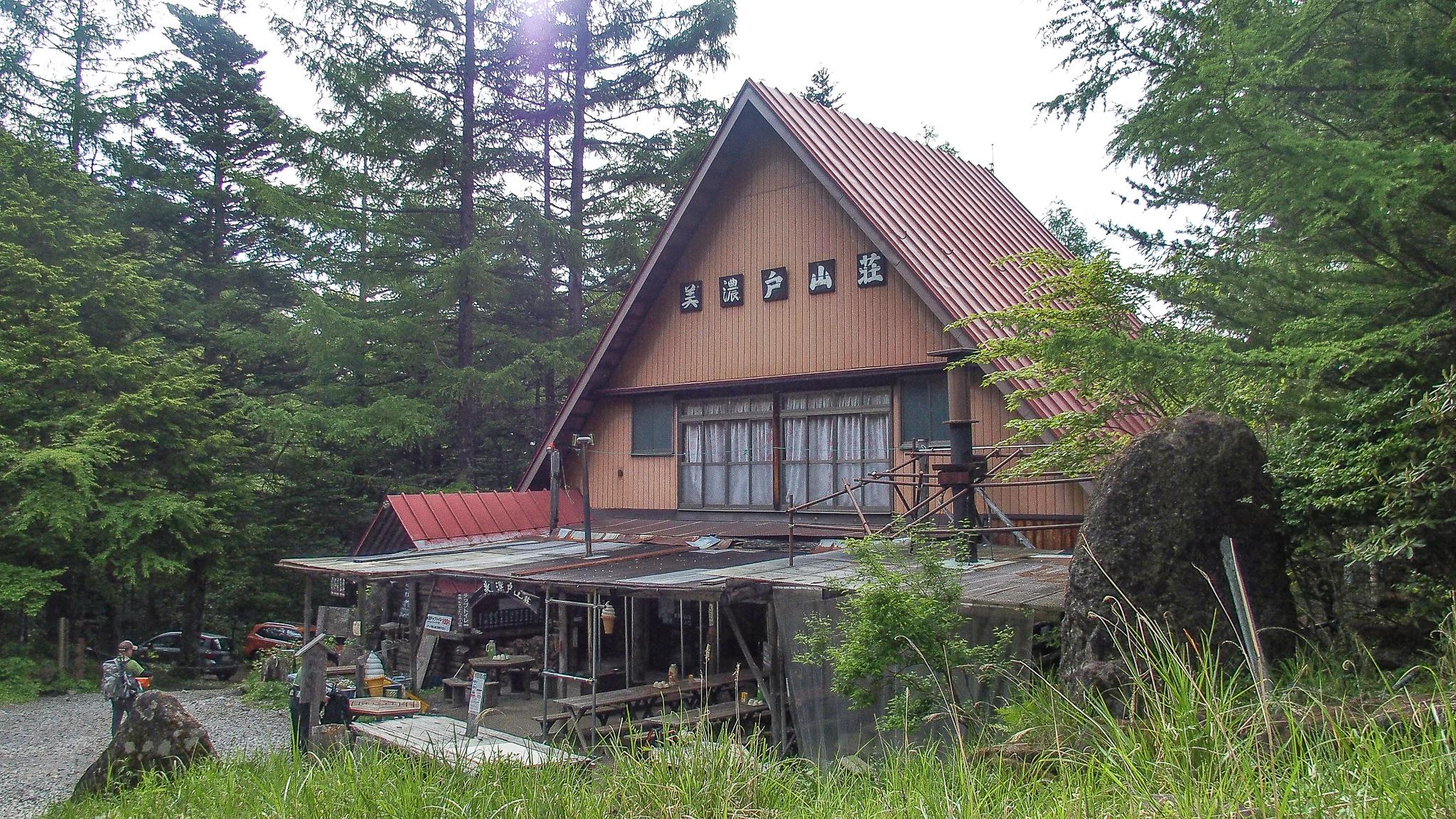 八ヶ岳(赤岳・横岳・硫黄岳)・美濃戸山荘