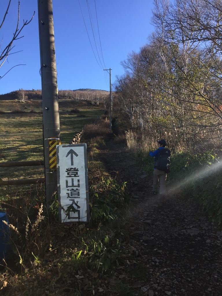 四阿山・根子岳登山道入口