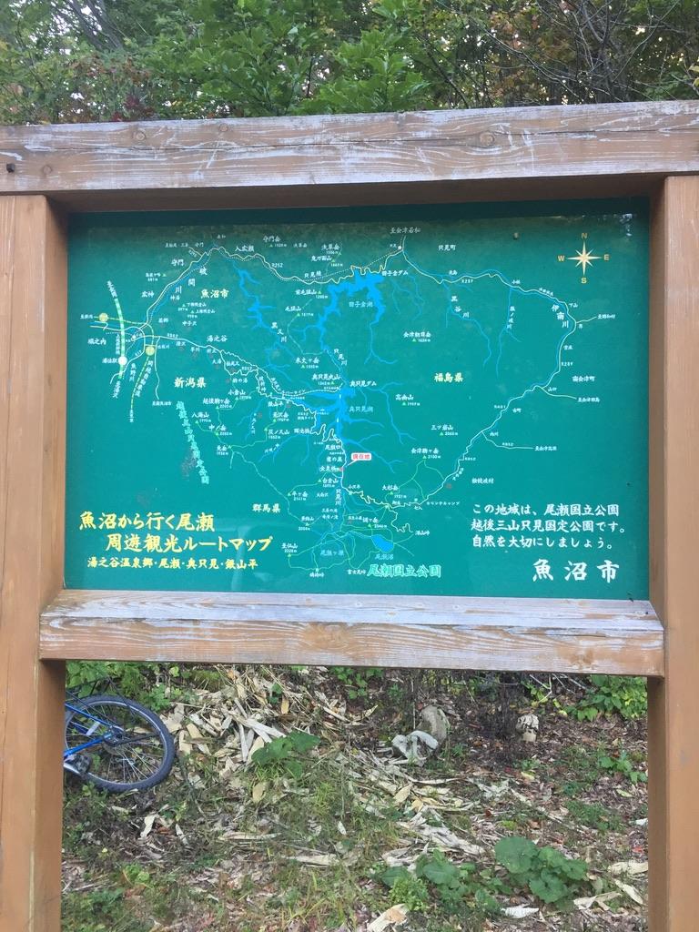 平ヶ岳・平ヶ岳の観光ルートマップ