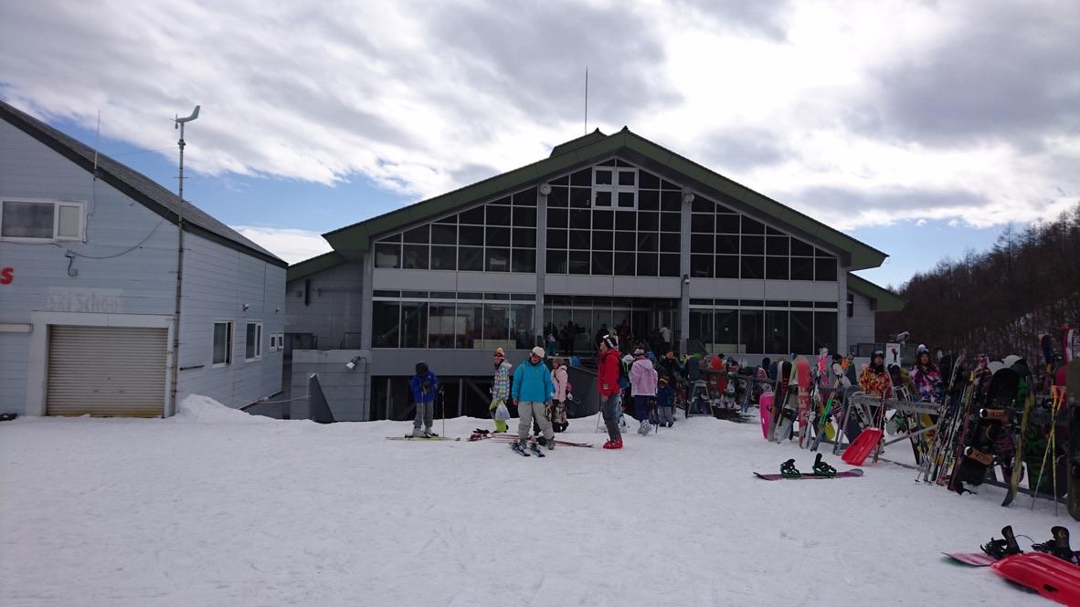 武尊山・川場スキー場正面