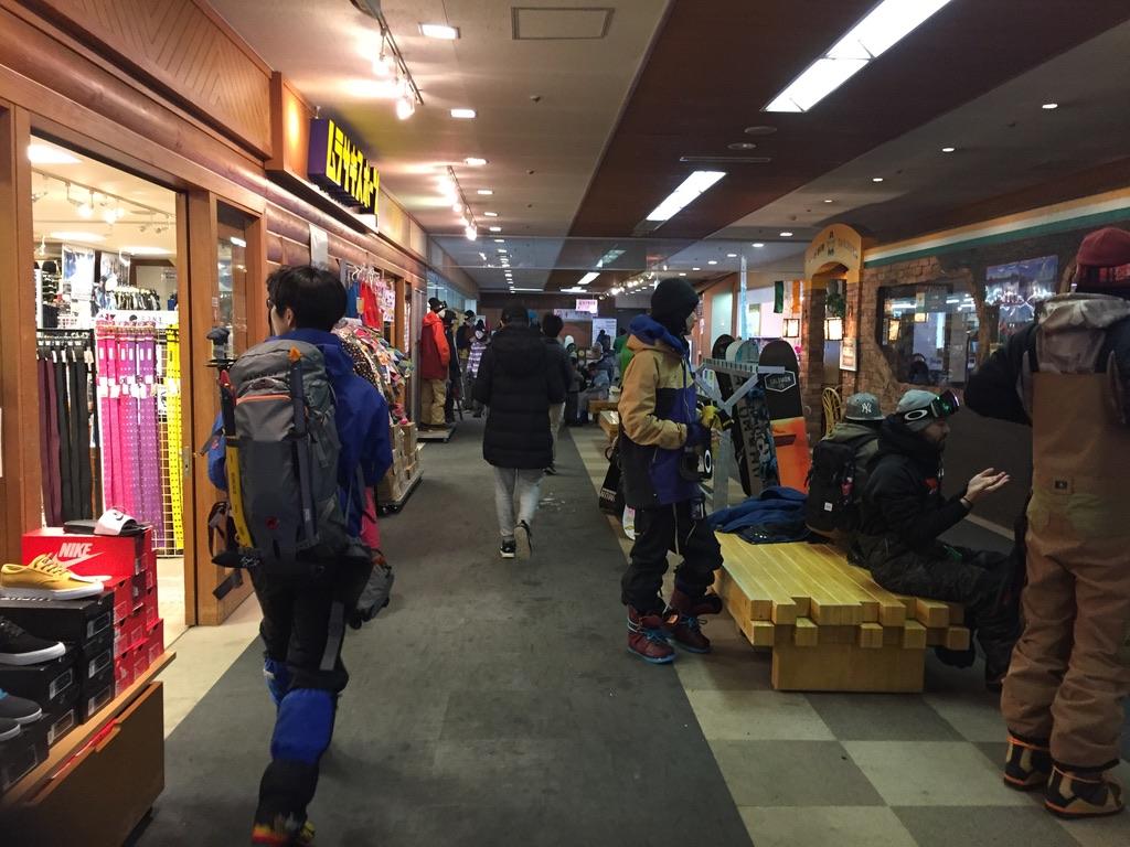 武尊山・川場スキー場はお店が充実しています