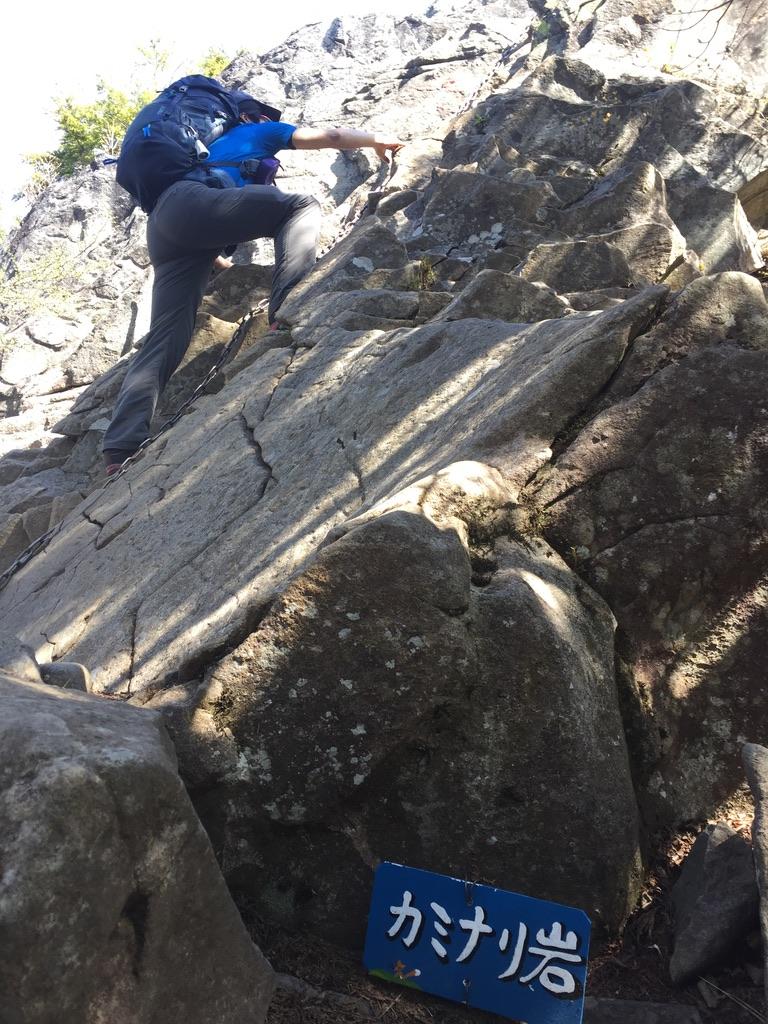 乾徳山・カミナリ岩