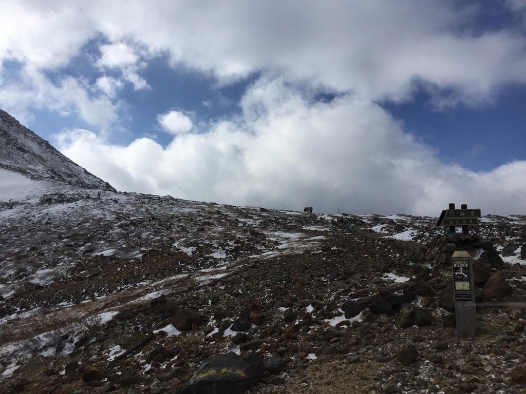 那須岳・茶臼岳山頂に至る道