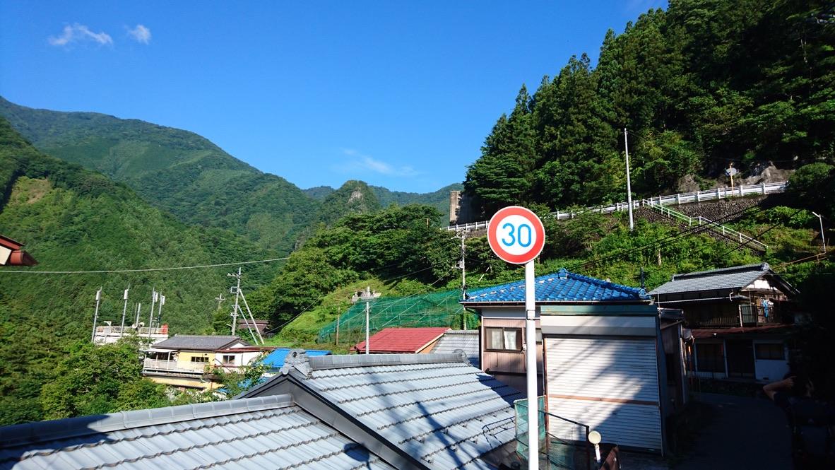 鷹ノ巣山・中日原