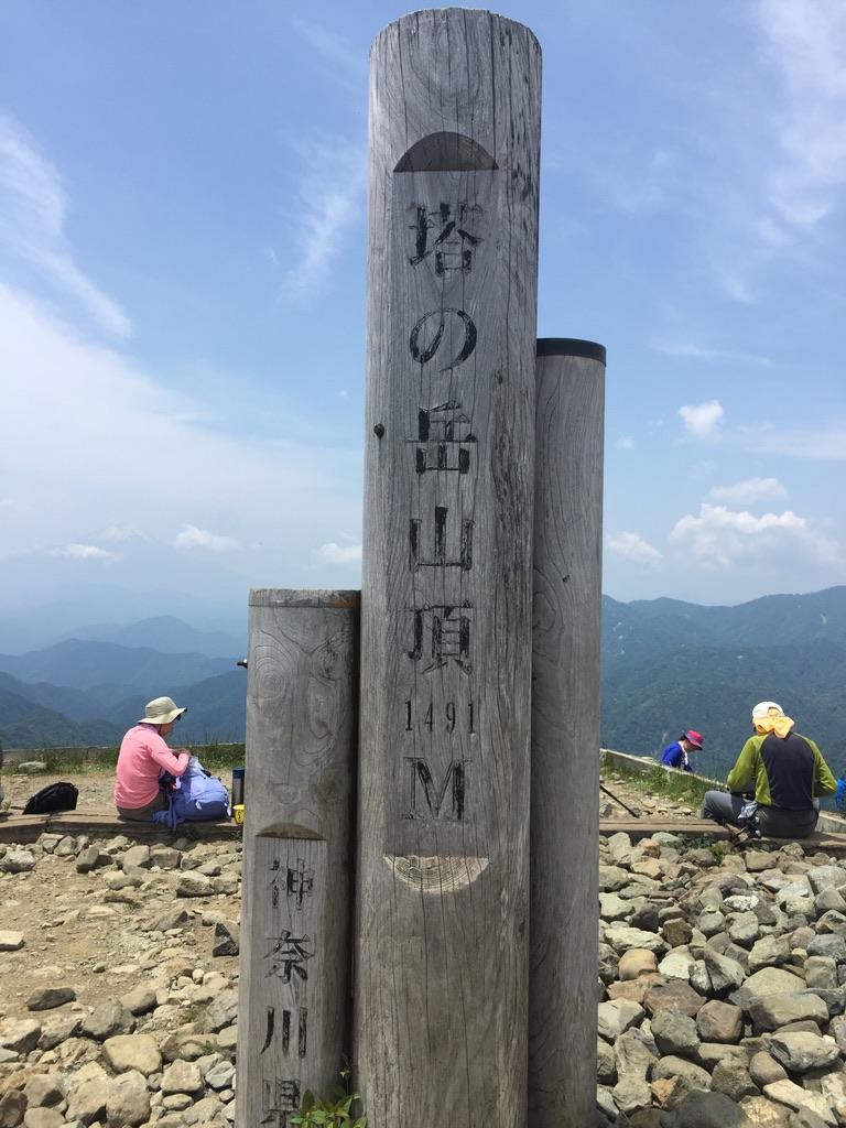 塔ノ岳・塔ノ岳山頂