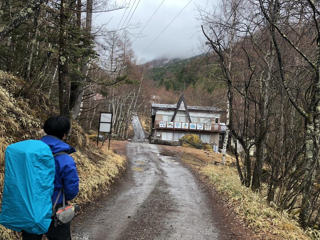 八ケ岳・やまのこ村