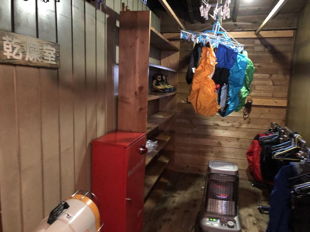 赤岳鉱泉・乾燥室