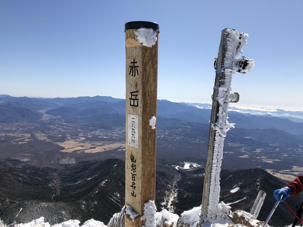 赤岳山頂標識