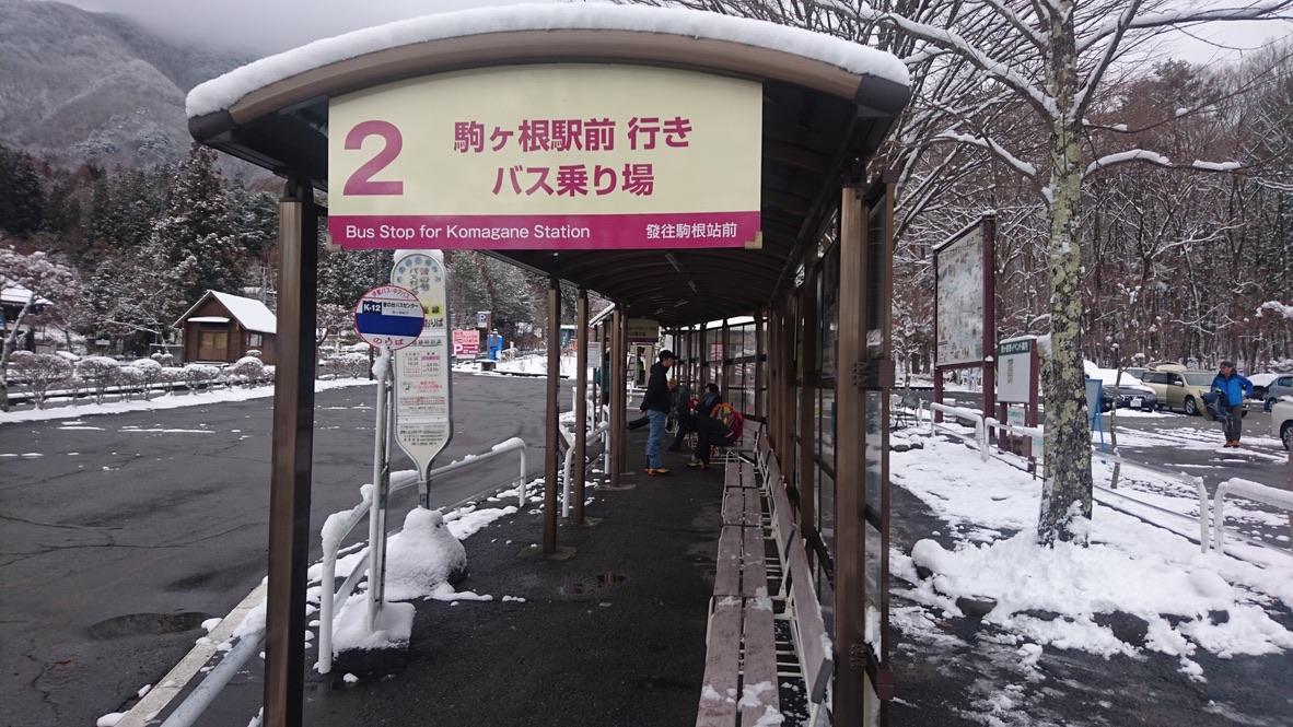 木曽駒ケ岳・菅の台バスセンター・バス乗り場