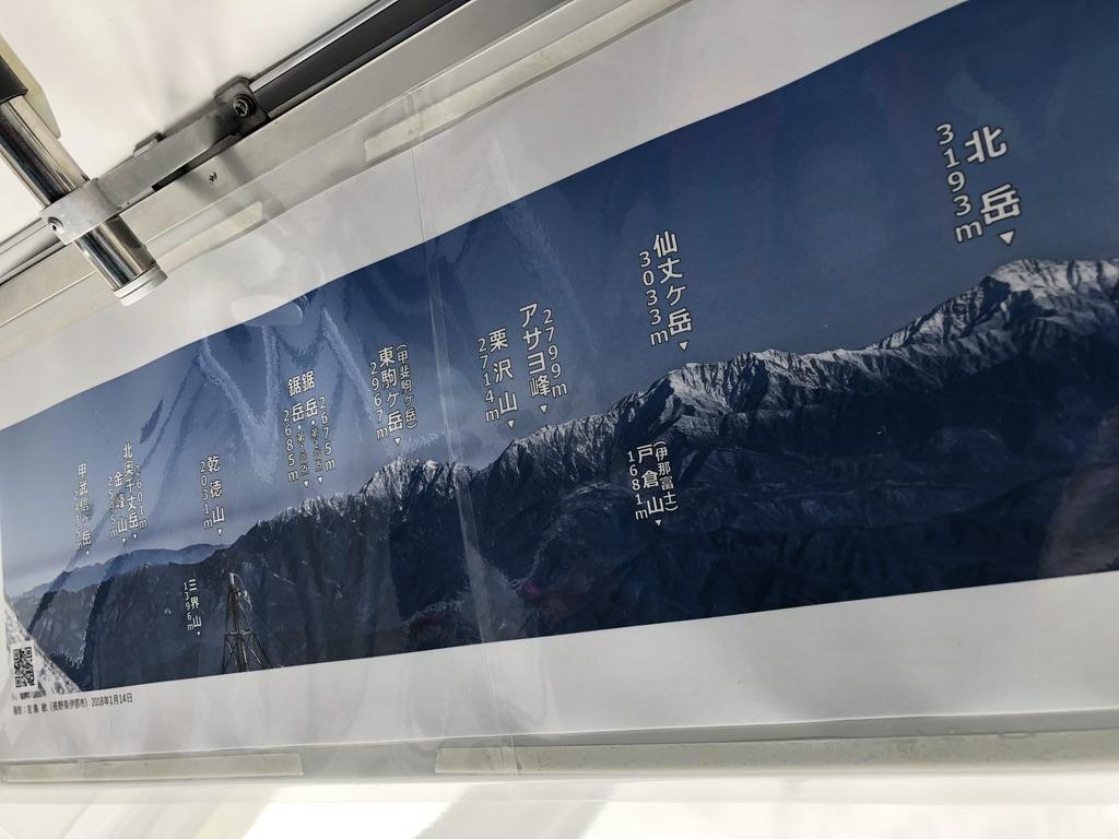 木曽駒ケ岳・金峰山・乾徳山、奥秩父の山々から南アルプスの甲斐駒ヶ岳・仙丈ケ岳・北岳まで
