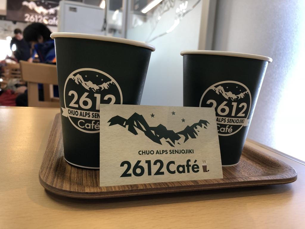 木曽駒ケ岳・2612Cafeのコーヒー