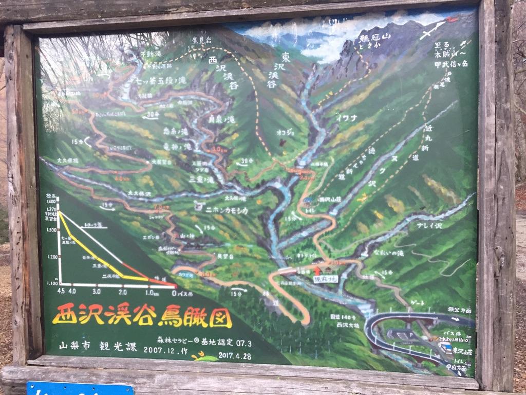 甲武信ヶ岳・西沢渓谷鳥瞰図