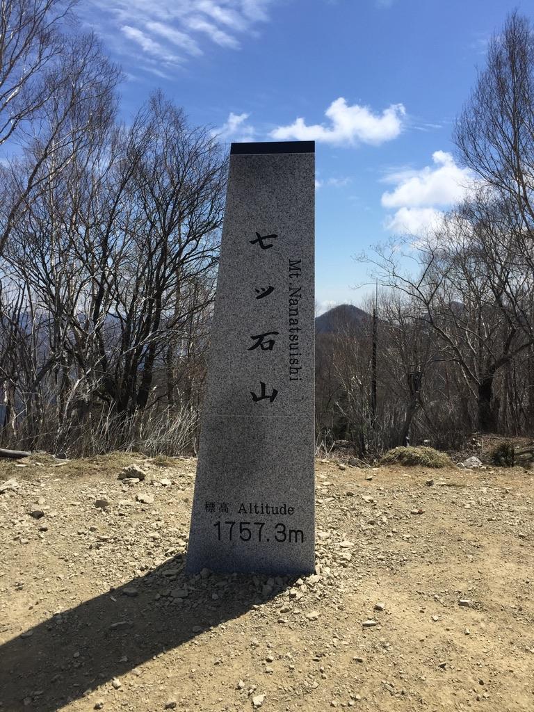 雲取山・七ツ石山