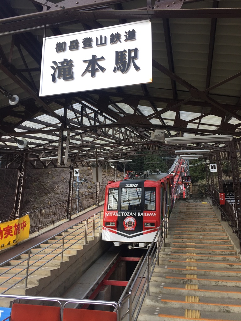 滝本駅のケーブルカー