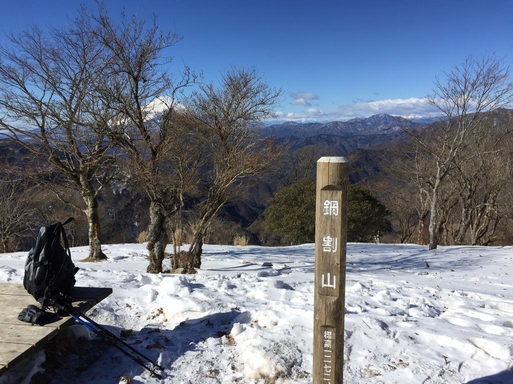 丹沢・鍋割山・山頂