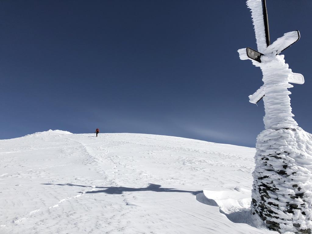 谷川岳・トマノ耳に向かって登りましょう