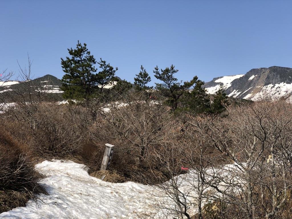 安達太良山・勢至平分岐からの安達太良山、鉄山