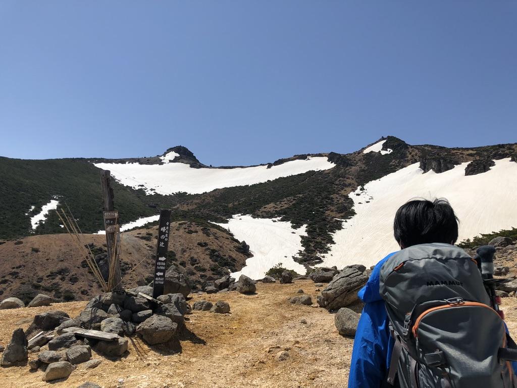 安達太良山・峰の辻