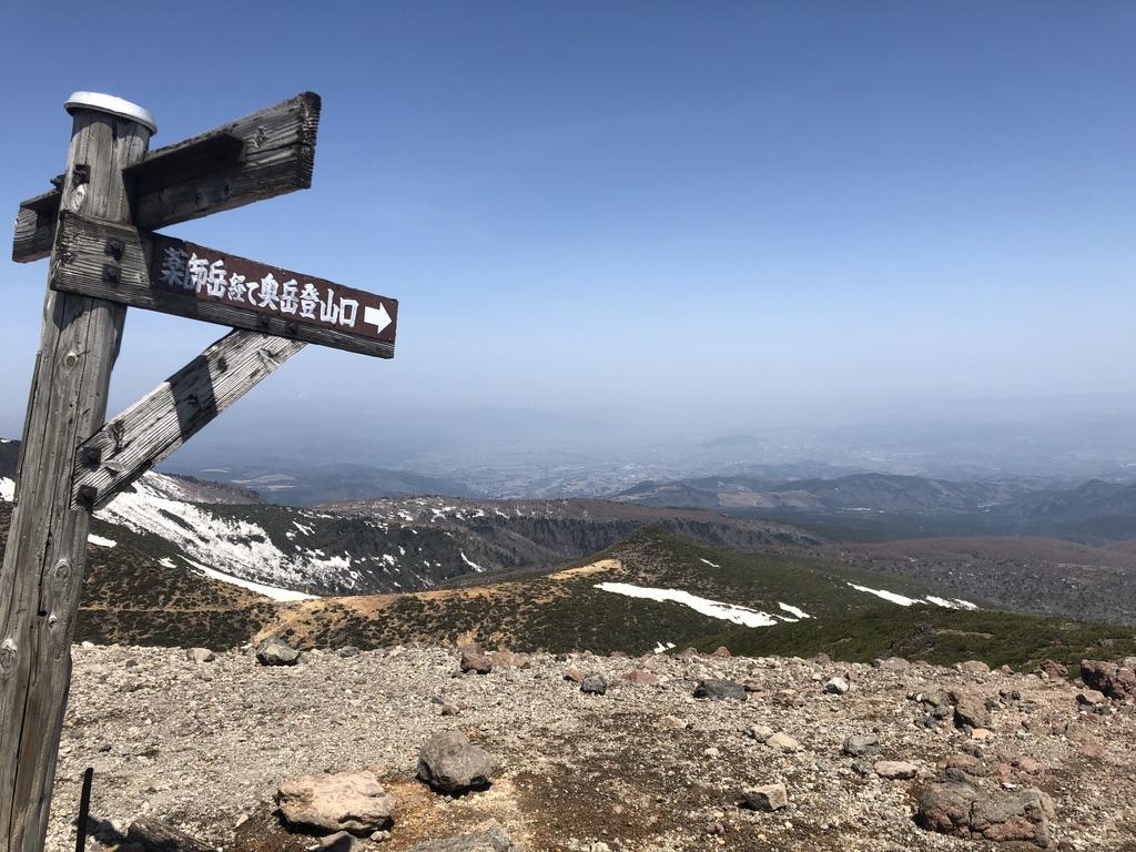 安達太良山・薬師岳経て奥岳登山口