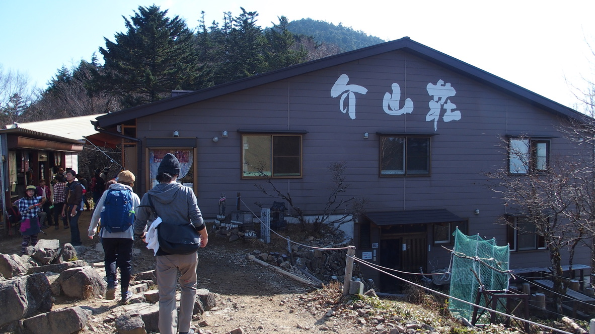 大菩薩峠・介山荘