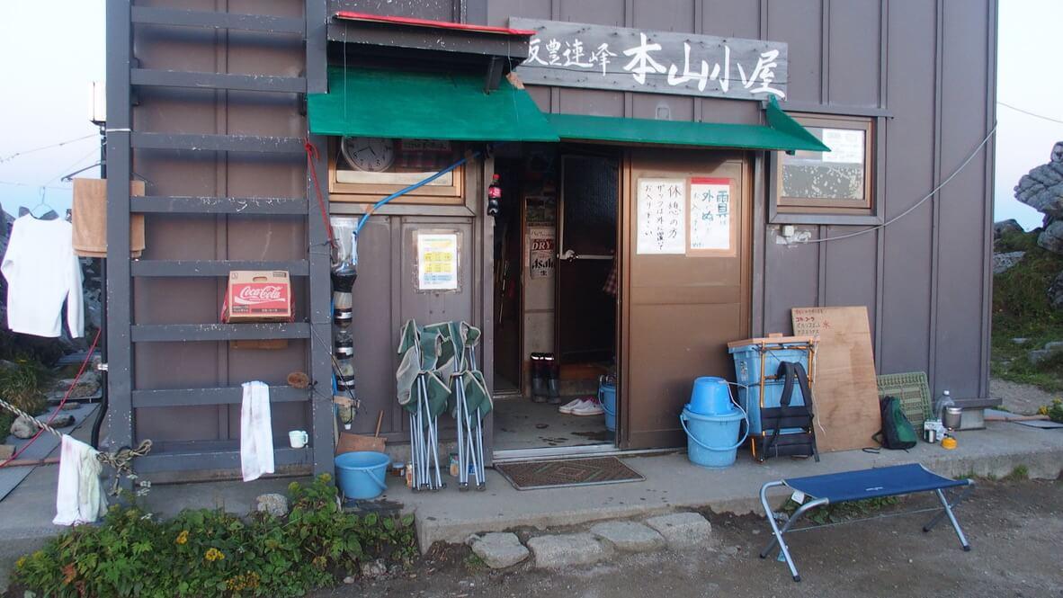 飯豊山・本山小屋(飯豊山避難小屋)