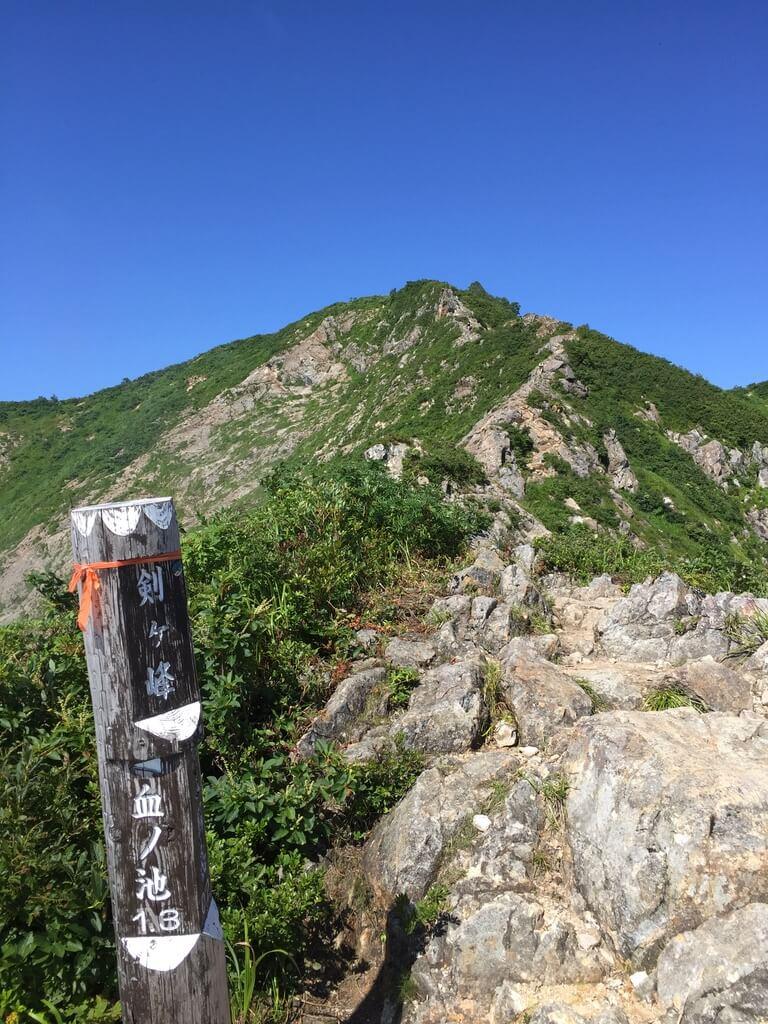 飯豊山・剣ヶ峰