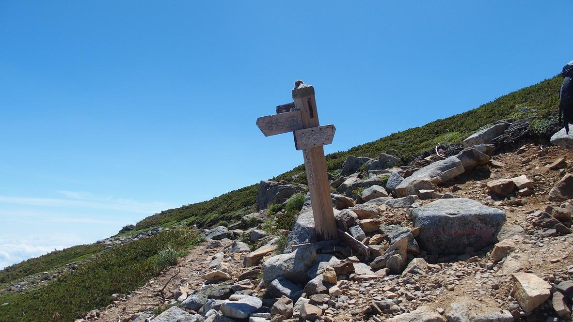 常念岳・三股、前常念岳からの登山道との合流地点