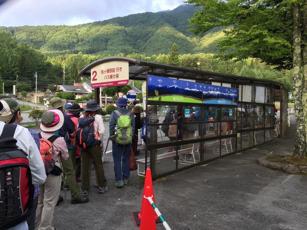 木曽駒ケ岳・駒ヶ根・菅の台バスセンター