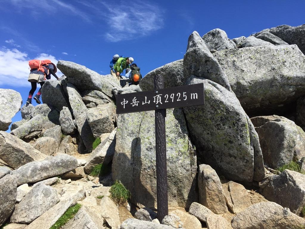 木曽駒ケ岳・中岳