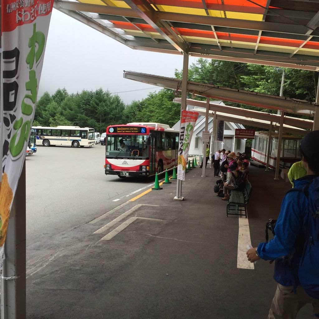木曽駒ヶ岳・しらび平からバスで菅の台バスセンター