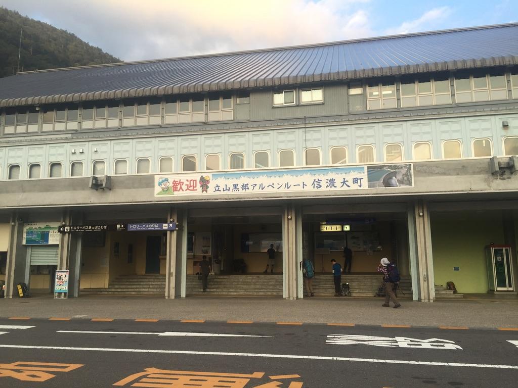 立山・関西電力扇沢駅