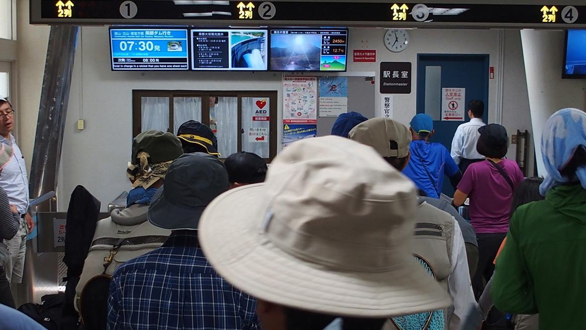 立山・トロリーバス待ちの行列