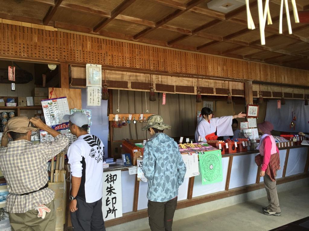 立山・雄山・雄山神社・売店