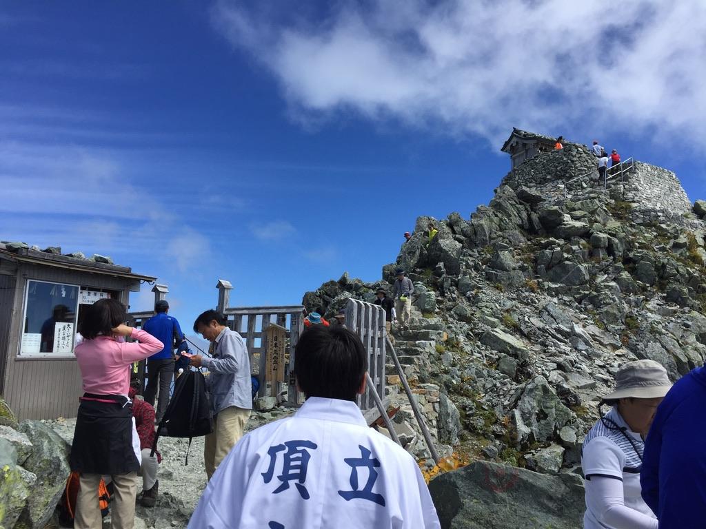 立山・雄山神社・参拝