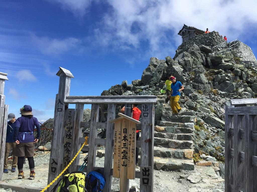 立山・日本三霊山