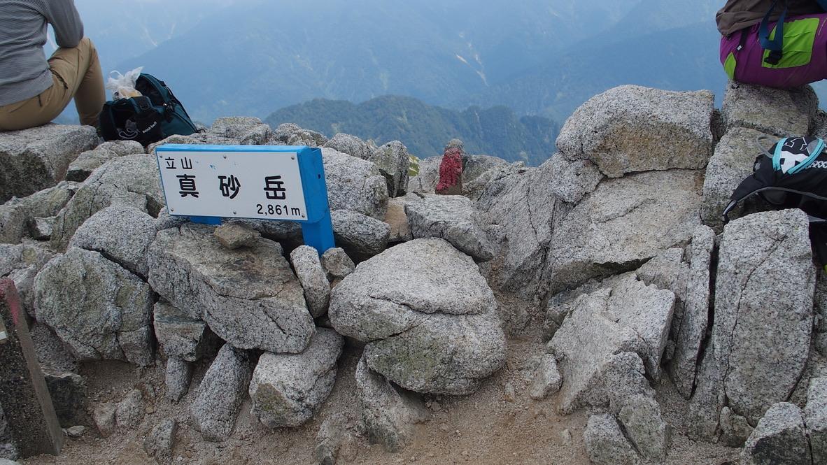 立山・真砂岳山頂