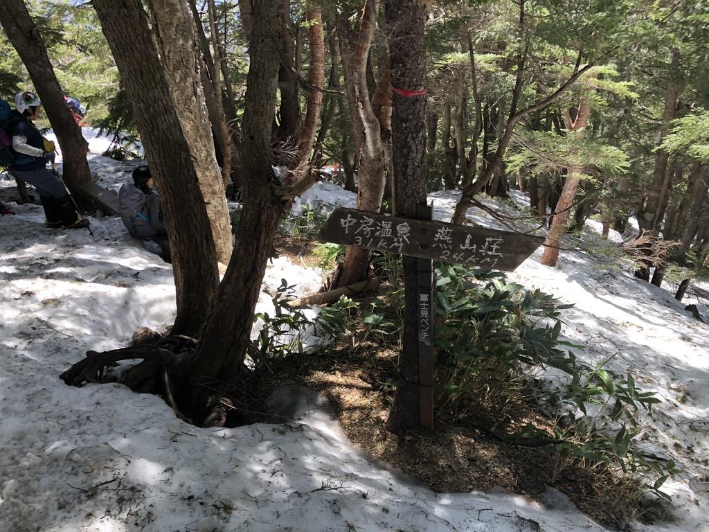 燕岳・富士見ベンチ