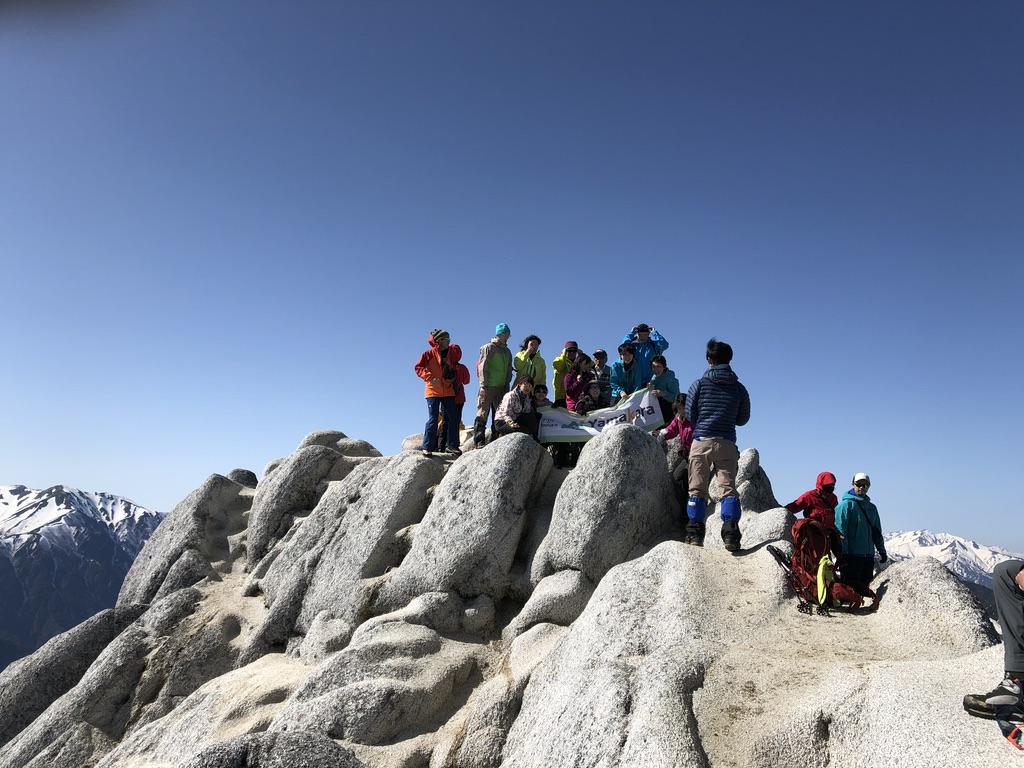 燕岳・山頂で集合写真