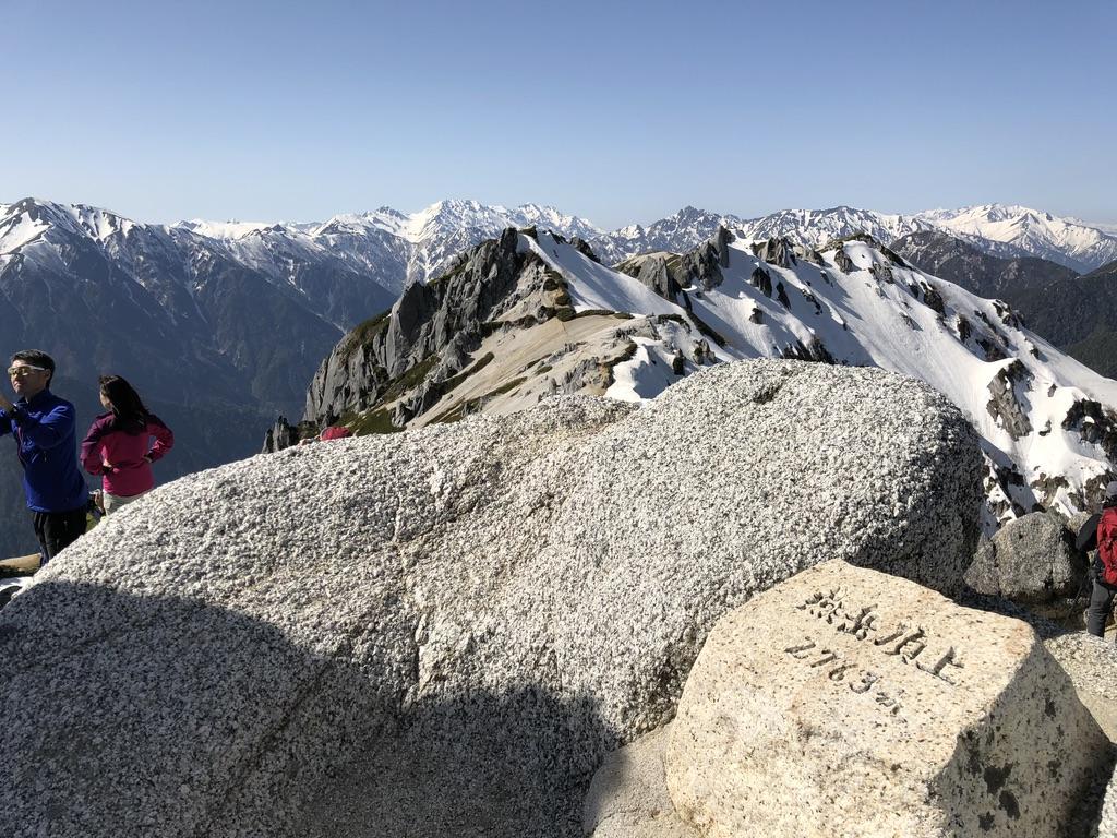 燕岳・燕岳山頂からの北燕岳、東沢岳、餓鬼岳、唐沢岳方面