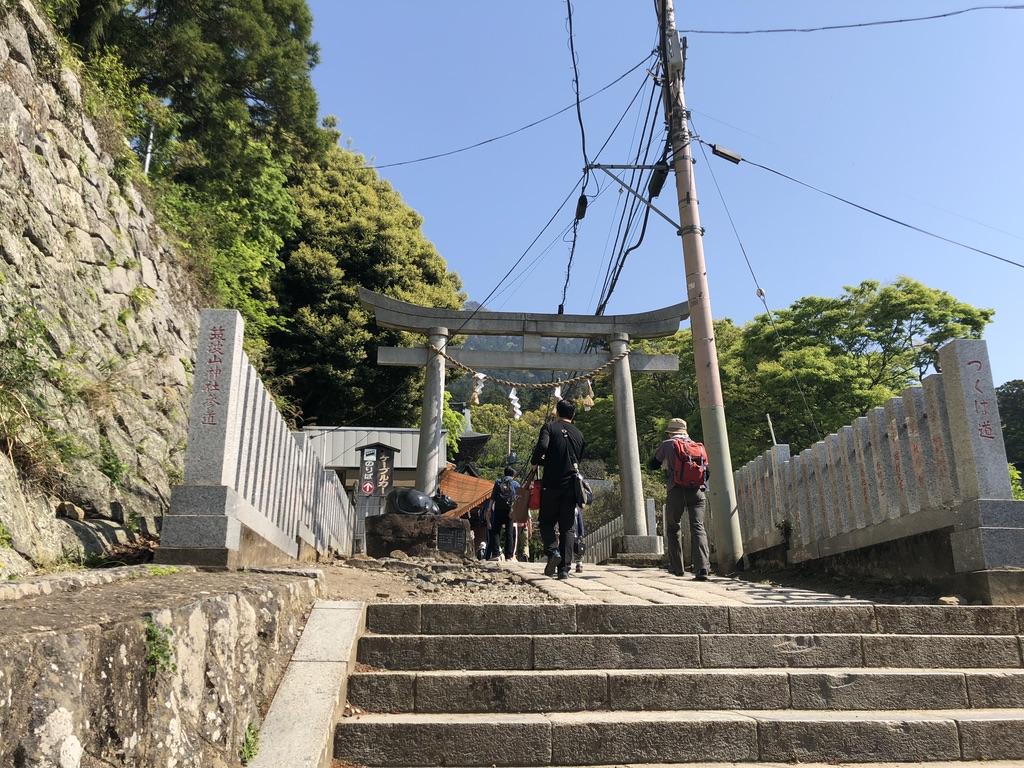 筑波山・筑波山神社入口