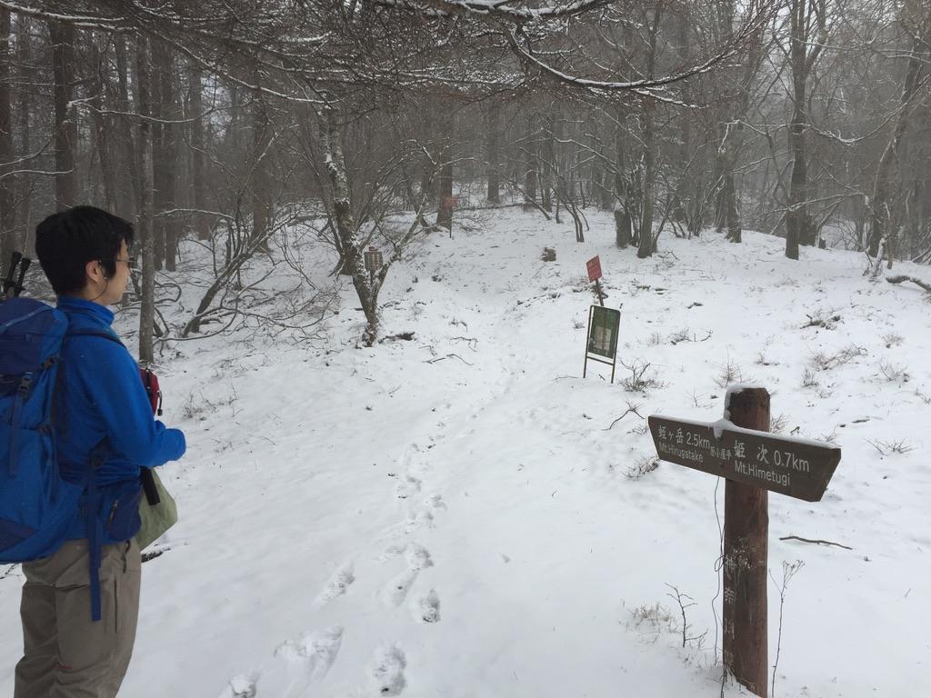 蛭ヶ岳・蛭ヶ岳まで2.5km