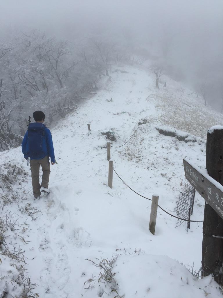 蛭ヶ岳・蛭ヶ岳まで0.4km
