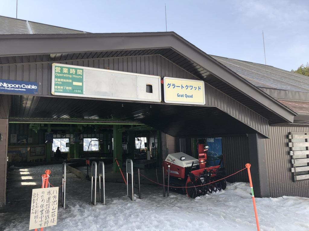 唐松岳・黒菱