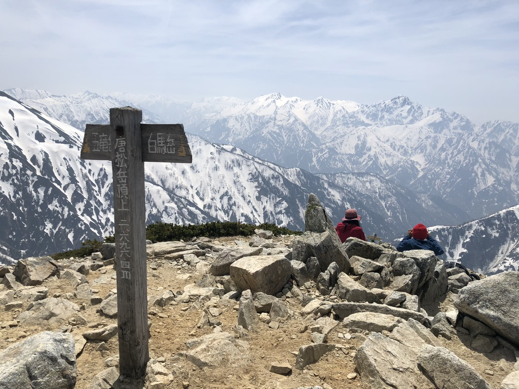 唐松岳・唐松岳山頂からの立山、真砂岳、別山、剱岳