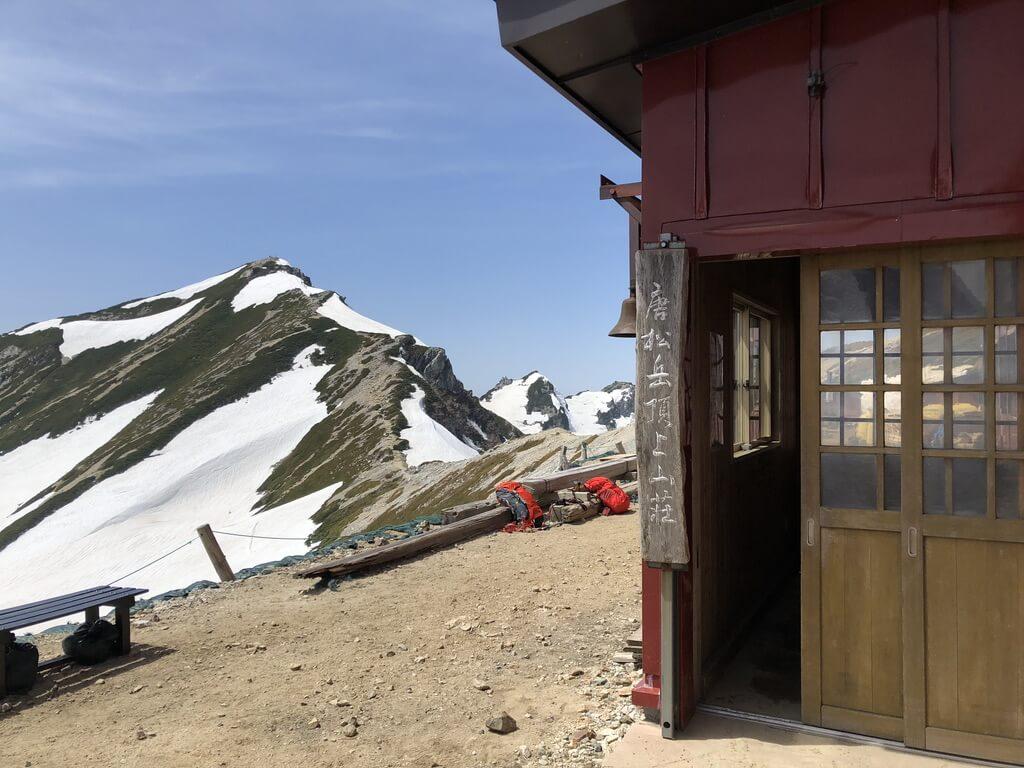 唐松岳・唐松岳頂上山荘と唐松岳